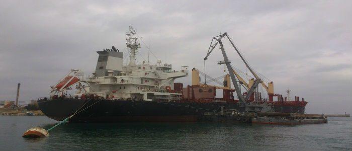 Vessel parking on raid, vessel raid, shipping agency